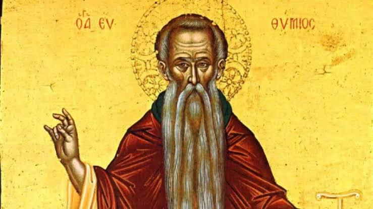 Св.Теодосий Велики - имен ден