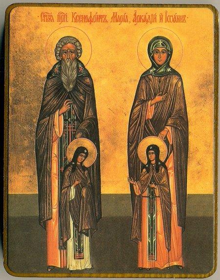 Преп. Ксенофонт и жена му Мария