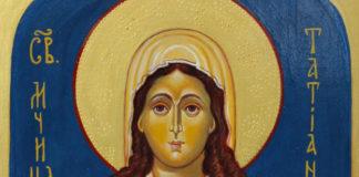 св. мъченица Татяна