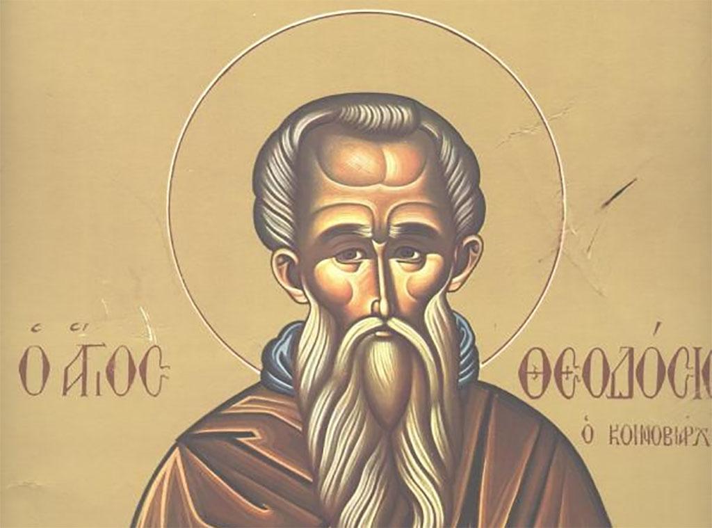 Photo of Св.Теодосий Велики