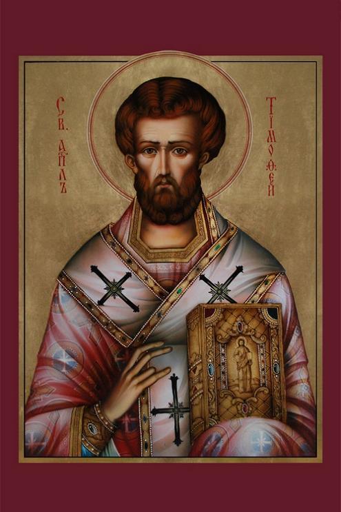 св. апостол Тимотей