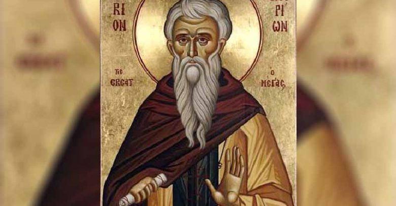 Св. Стефан - Чудотворец - 28 март