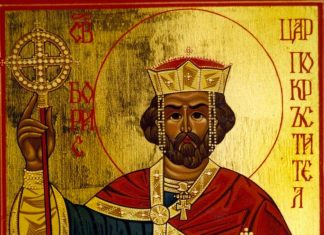 Св. цар Борис-Михаил