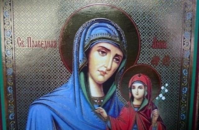 Успение на Св. Анна - 25 юли