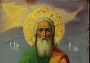 Илинден, св. Илия