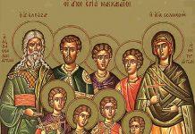 Св. 7 мчци братята Макавеи, Св. Соломония