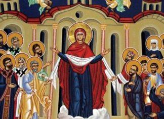 Покров на Пресвета Богородица