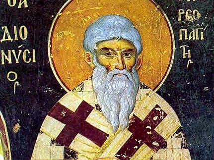 свещеномъченик Дионисий Ареопагит - 3 октомври