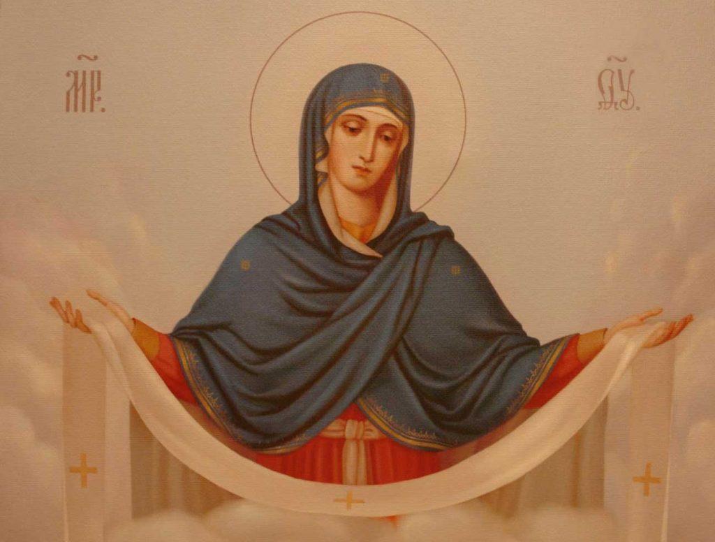 Покров на Пресвета Богородица - 1 октомври