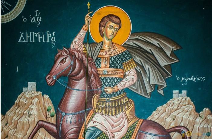 Димитровден- св. Димитър- 26 Октомври