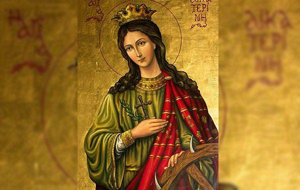 Св. великомъченица Екатерина - 24 ноември