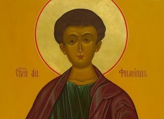 Св. апостол и дякон Филип