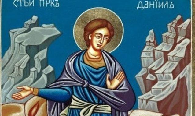 св. пророк Данаил