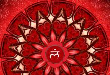 Базова - Основна - Коренна Чакра - Муладхара