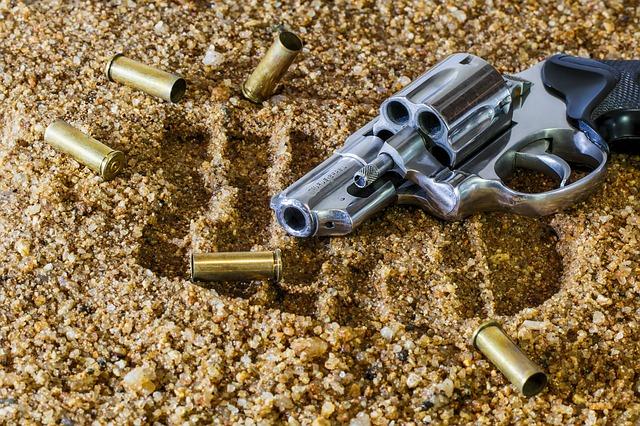Сънища за оръжия