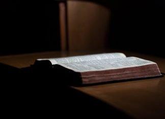 Сънища в библията