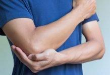 Разтегнат мускул на ръката