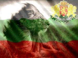 Българските имена