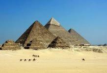 Защитната пирамида - Част 3 - Лечение
