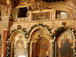 Св. Александър, Йоан и Павел