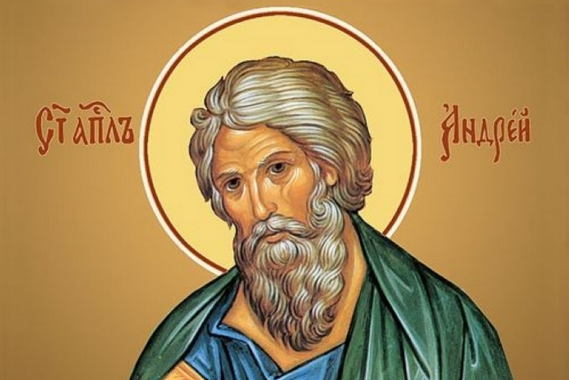 св. Андрей - Андреевден - пожелания за именния ден