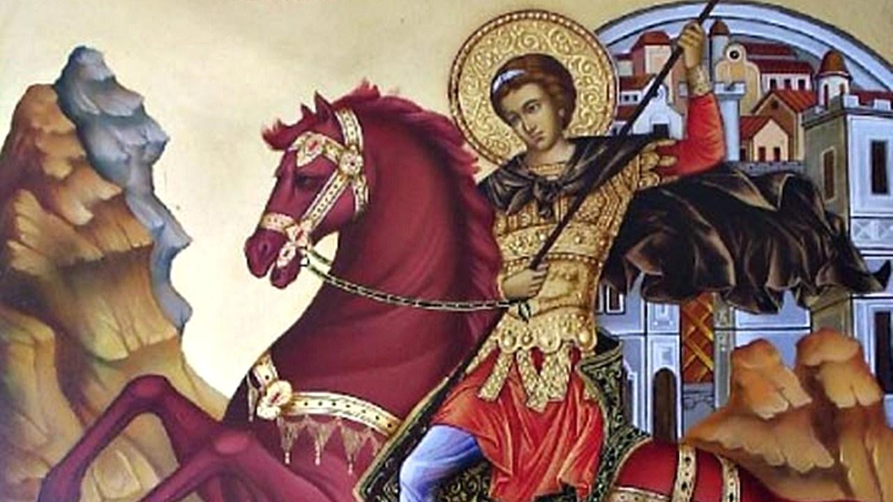 св Димитър - Димитровден