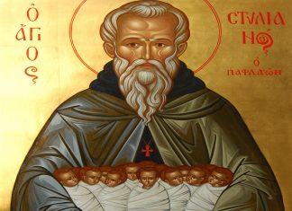 Св. Стилиян Пафлагонийски
