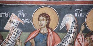 Св. прор. Захария, Сърповидец