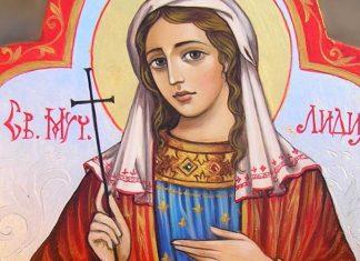 Света Лидия