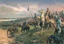 Българските имена използвани през вековете