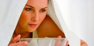 Парна баня за лице