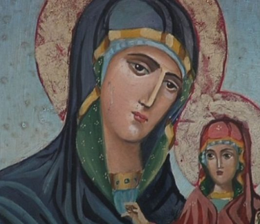 Пожелания за св. Анна