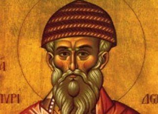 св. Спиридон Чудотворец