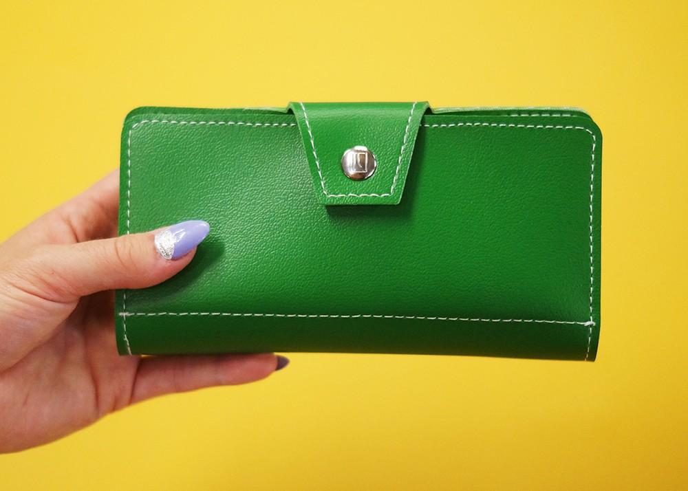 Зелен портфейл