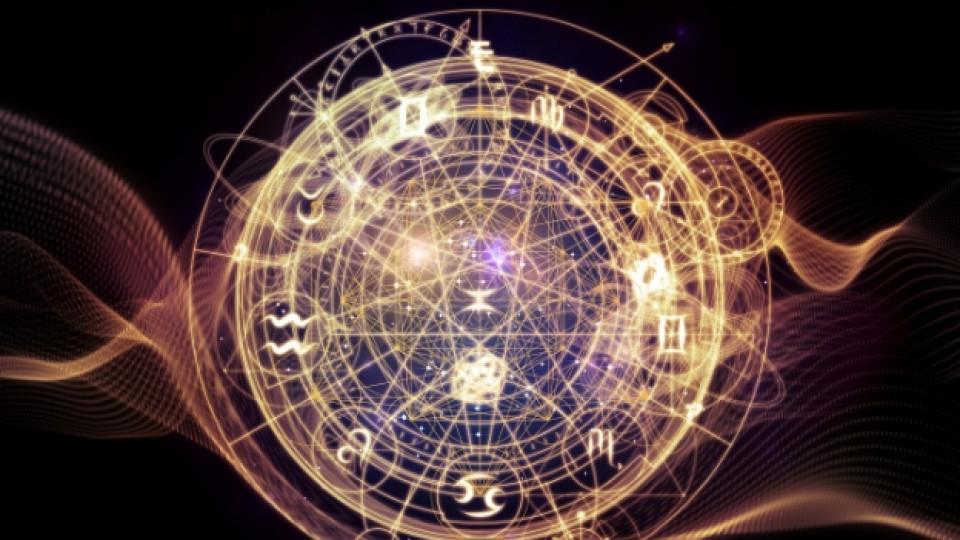 Дванадесете дома от хороскопа