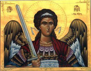 Кои имена празнуват на Архангеловден