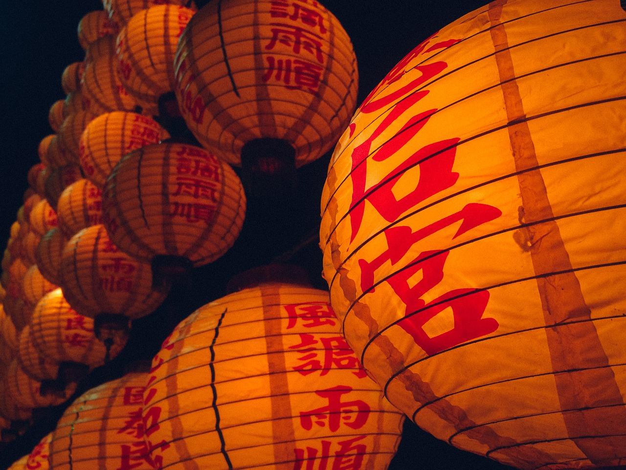 Нова година в Китай