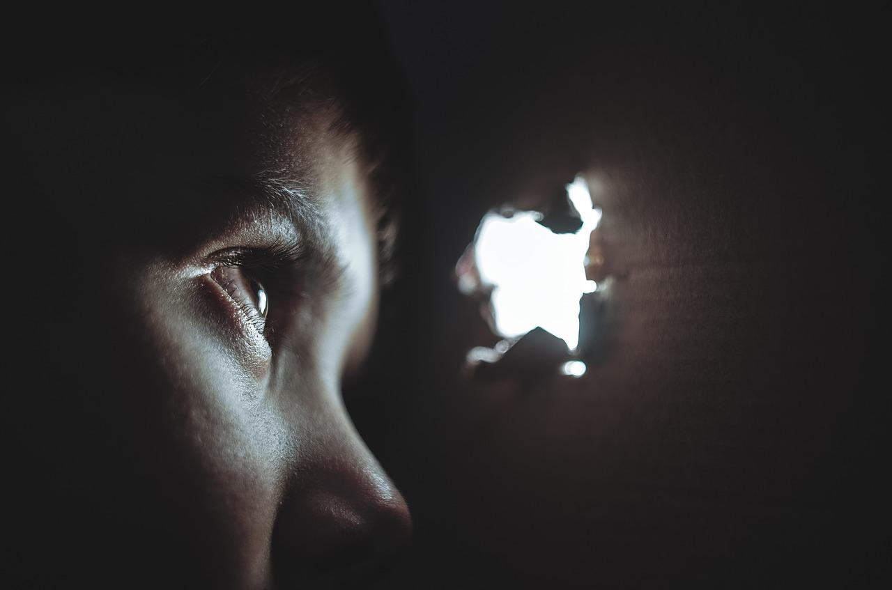 Преодоляване на страха