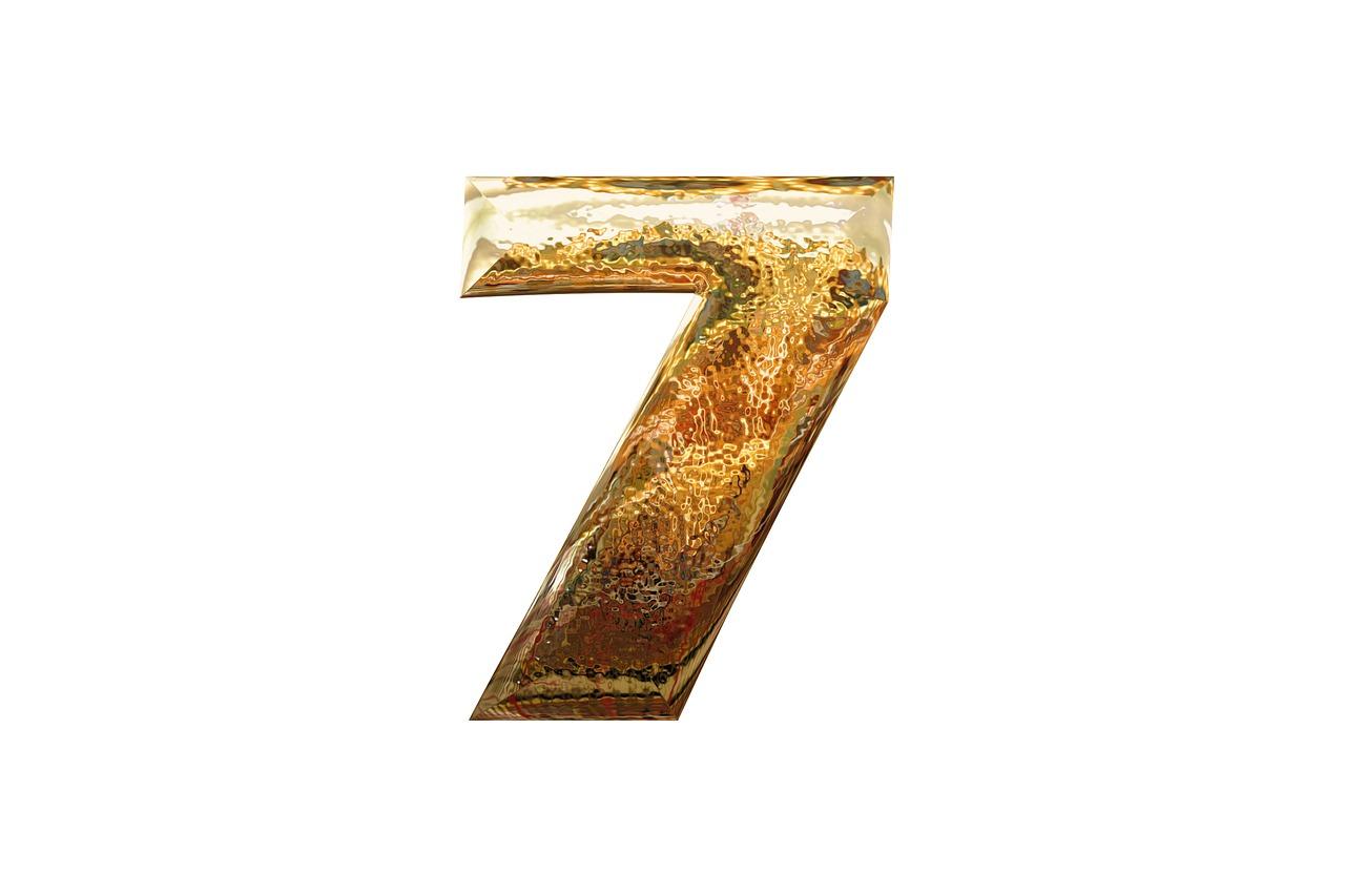 числото седем