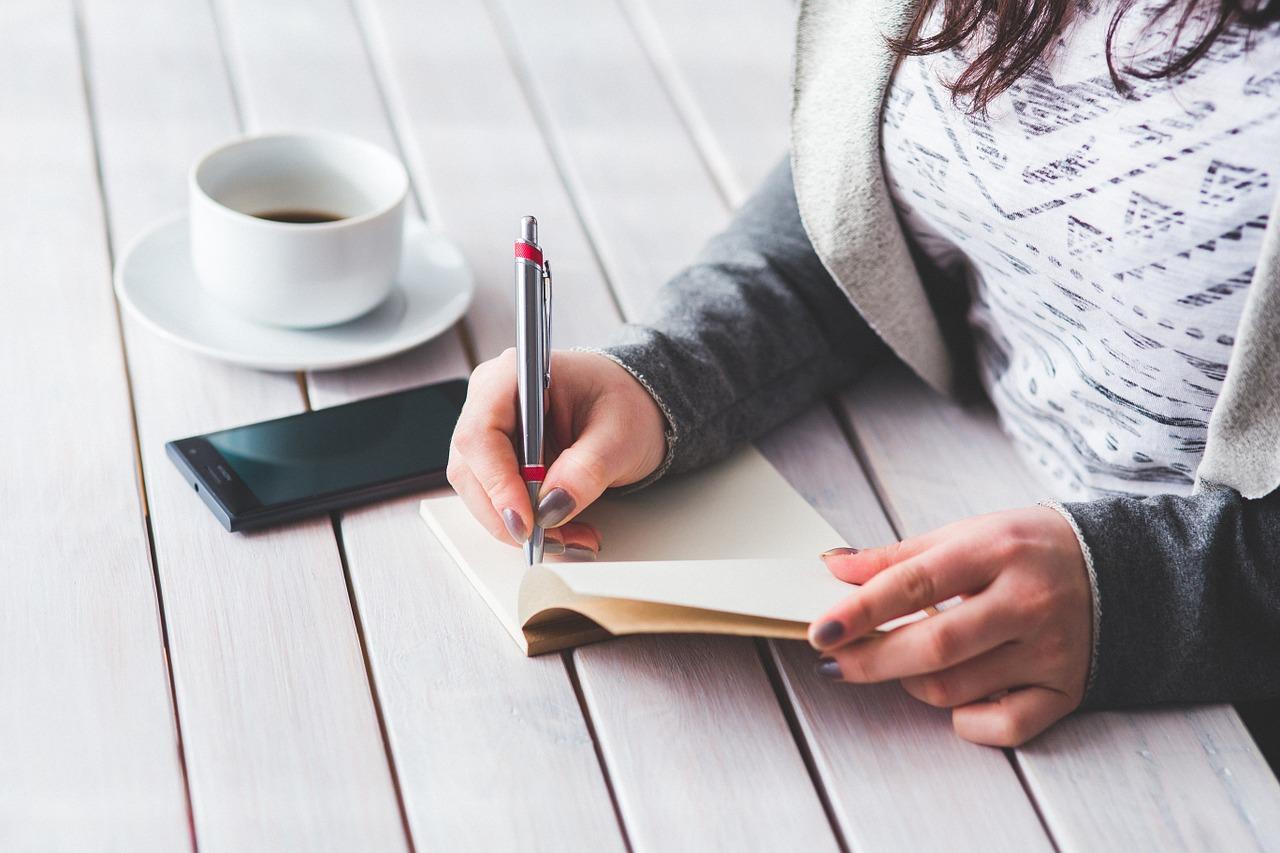 Запишете желанието си