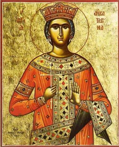 Катерининден - св. Екатерина