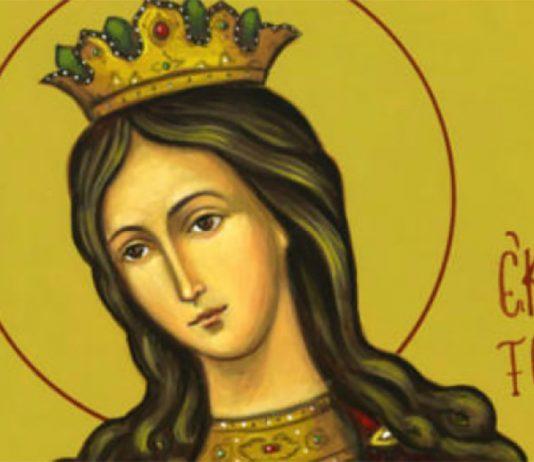 Пожелания за св. Екатерина