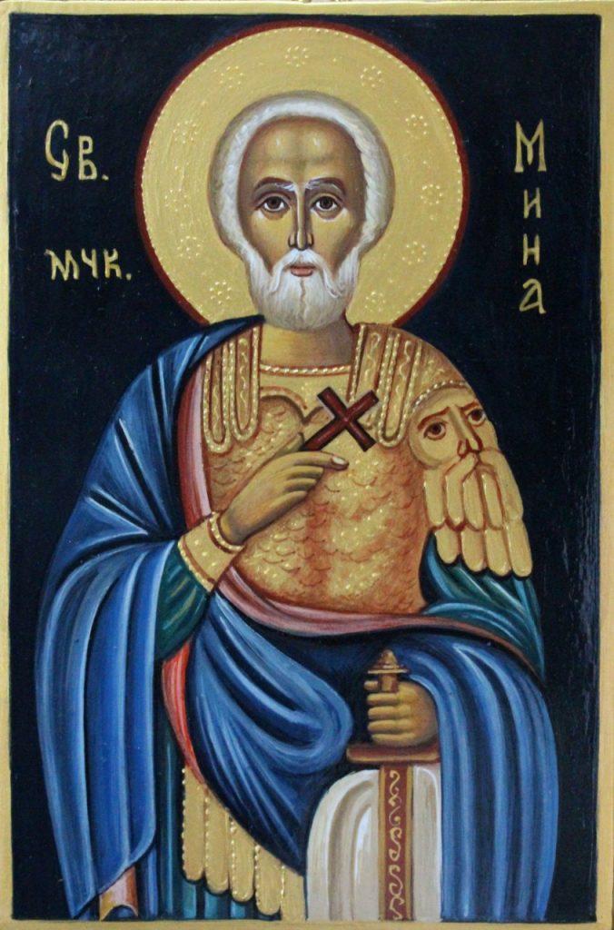 св. Мина - пазител на жените, децата и семейството