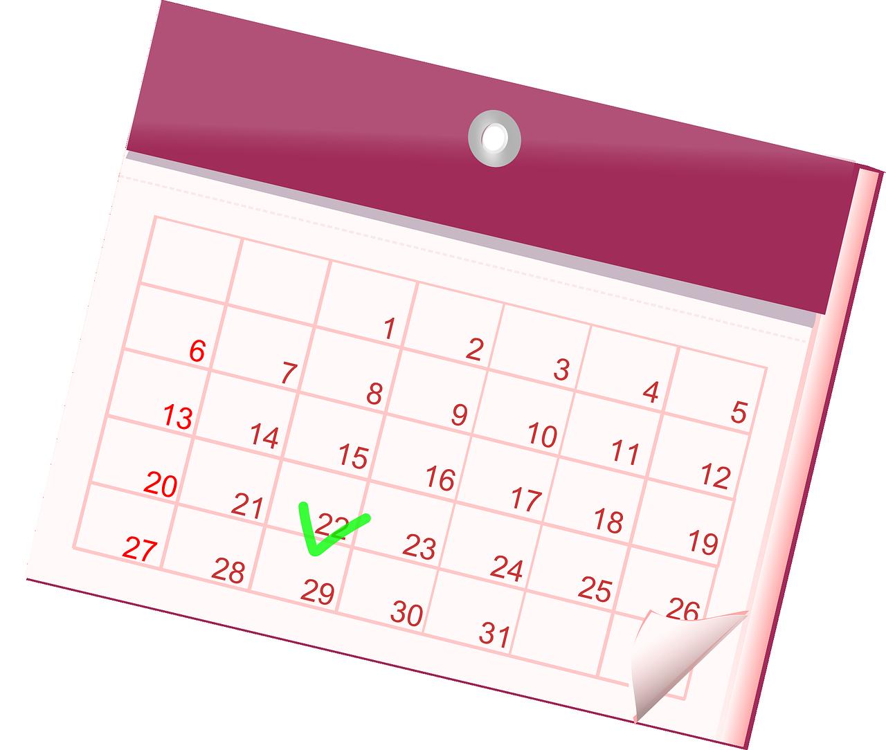 Благоприятни месеци през годината
