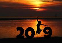 Официални празници 2019