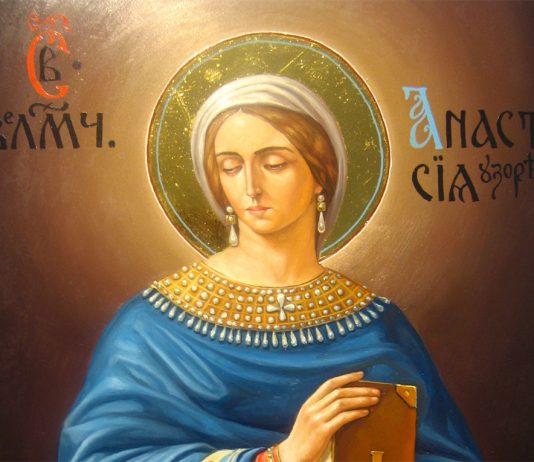 Пожелания за св. Анастасия