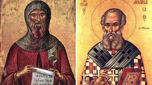 св. Антоний и св. Атанасий