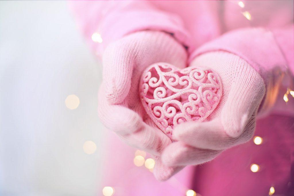 празник на влюбените