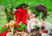 Български сватби