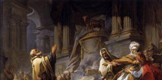 Култа към мъртвите според Библията